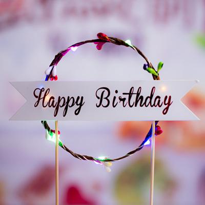 "LED Flashing Lights ""Happy Birthday"" Flower Cake Topper - Multicolour"