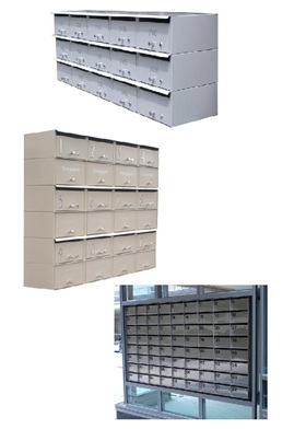 Letterboxes for Apartments