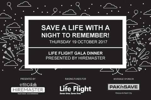 Life flight trust