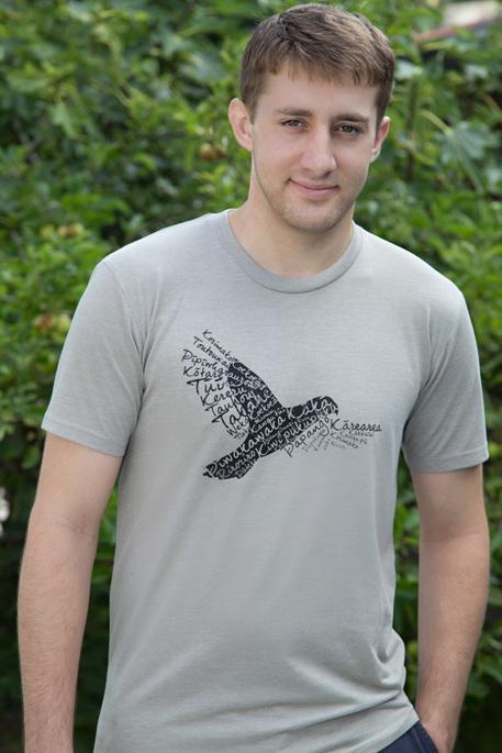 Light Grey Men's Kaka T-shirt