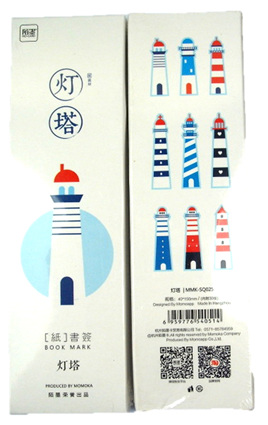 Lighthouse Bookmarks