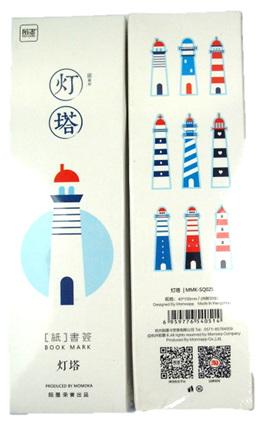 Lighthouse Bookmarks