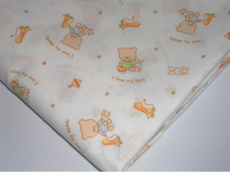 Little Ted and Friends Cot Duvet Cover