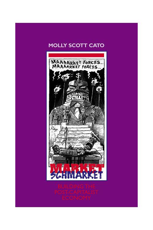 Market Schmarket