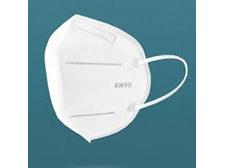 Mask N95 - 5 Pack