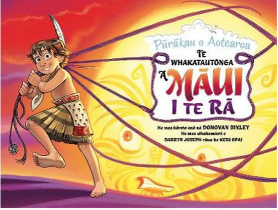 Maui Me Te Ra
