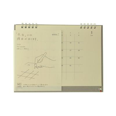 MD Paper 2020 Calendar