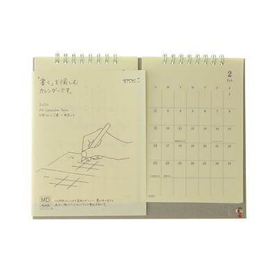 MD Paper 2020 Calendar - Twin