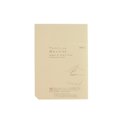MD Paper cotton pad - A5 - BLANK
