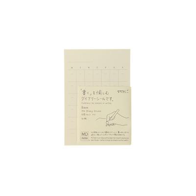 MD Paper - diary sticker - undated