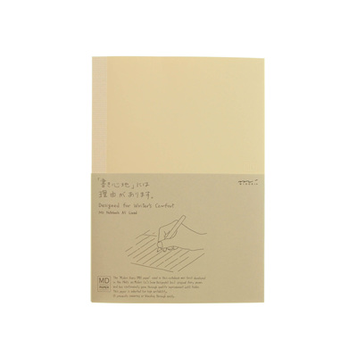 MD Paper notebook - A5 - LINED
