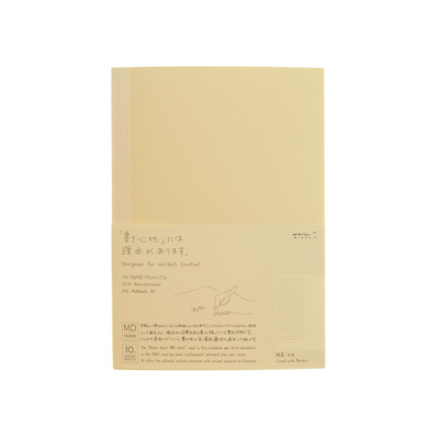 MD Paper notebook - A5 - LINED with MARGIN