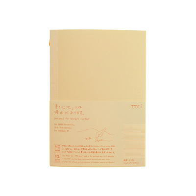 MD Paper notebook - A5 - LINED with SECTIONS