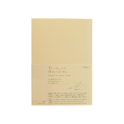 MD Paper notebook - A5 - VERTICAL LINES