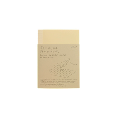MD Paper notebook - A6 - LINED