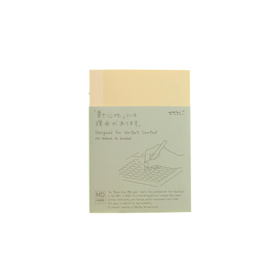 MD Paper notebook - A6 - SQUARED