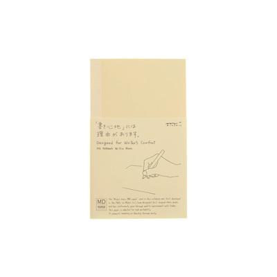 MD Paper notebook - B6 Slim - BLANK