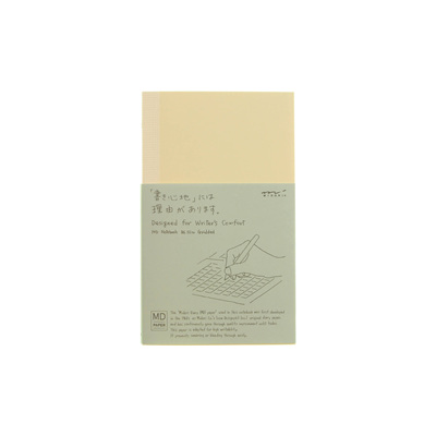 MD Paper notebook - B6 Slim - GRIDDED