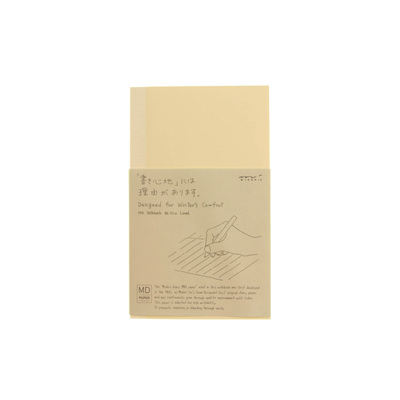 MD Paper notebook - B6 slim - LINED