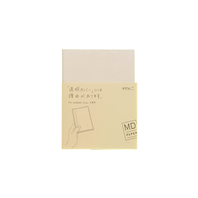 MD Paper notebook cover - CLEAR - A6
