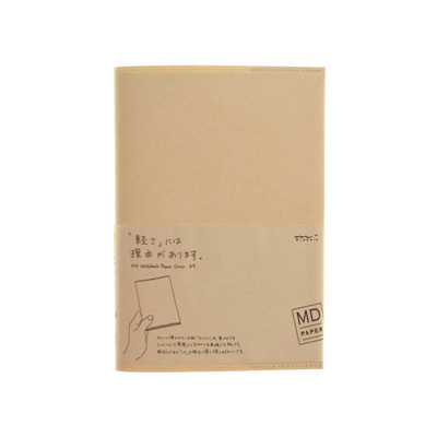 MD Paper notebook cover - paper - A5