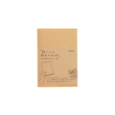 MD Paper notebook cover - PAPER - A6