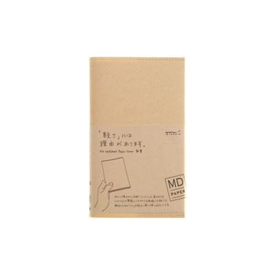 MD Paper notebook cover - PAPER - B6 slim