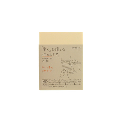 MD Paper sticky note pad - A7 - LINED