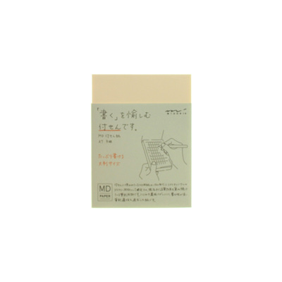 MD Paper sticky note pad - A7 - SQUARED