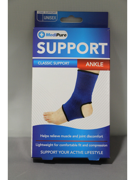 medipure ankle support