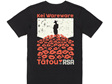Mens Poppy Black Tee