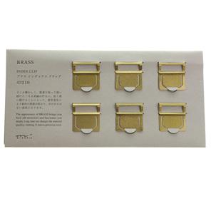Midori Brass Index Clips