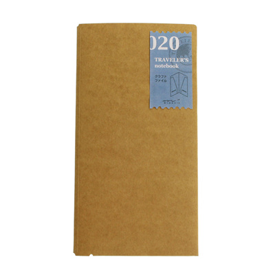 Midori traveler's notebook accessory - 020 - kraft file