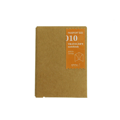 Midori traveler's notebook passport size accessory - 010 - kraft file