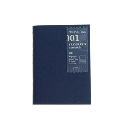 Midori traveler's notebook passport size refill - 001 - lined notebook