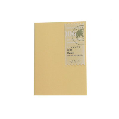 Midori traveler's notebook passport size refill - 006 - free diary - monthly