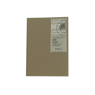 Midori traveler's notebook passport size refill - 007 - free diary - weekly