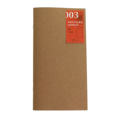Midori traveler's notebook refill - 003 - plain notebook