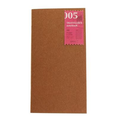 Midori traveler's notebook refill - 005 - free diary - daily