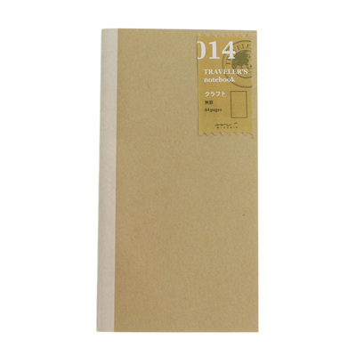 Midori traveler's notebook refill - 014 - kraft paper notebook