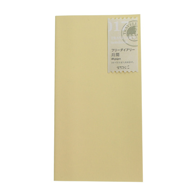 Midori traveler's notebook refill - 017 - free diary - monthly