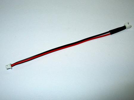 Mini JST-XH Extension Cable 10cm