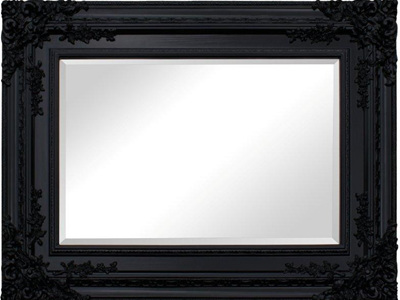Mirror Of The Month