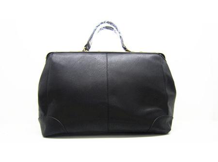 Moana Rd Dr's Overnight Bag
