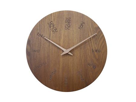 Moana Road Clock Wooden Te Reo - Dark