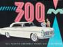Moebius 1/25 1955 Chrysler 300