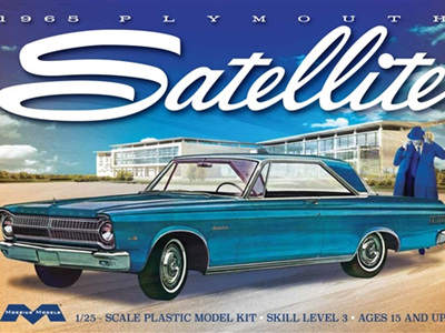 Moebius 1/25 1965 Plymouth Satellite Car