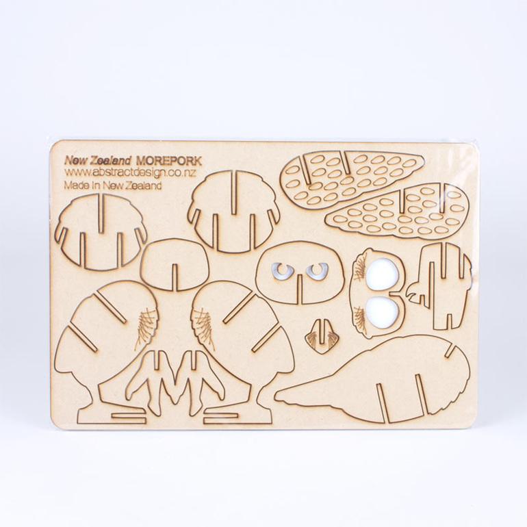 morepork puzzle flatpack large