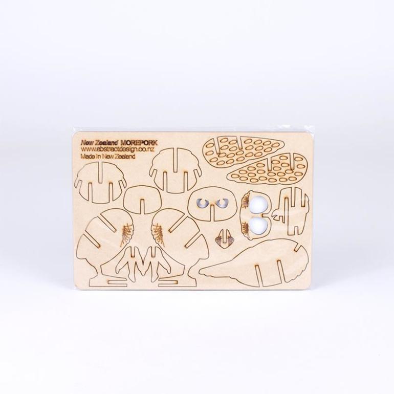 morepork puzzle flatpack small