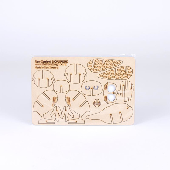 morepork puzzle flatpack small